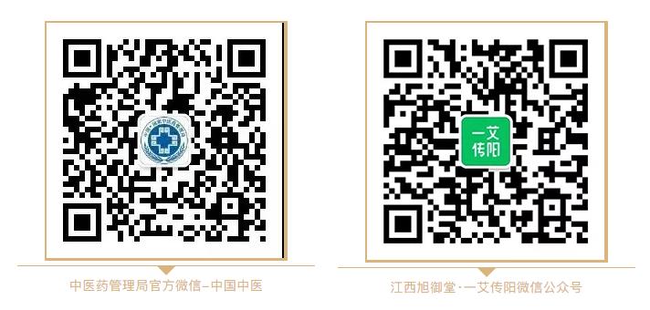 QQ图片20190516170346.png